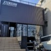 XTENSION-MCへ行ってきました
