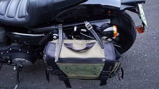 MADアサルドバッグの小改造(取付改善)
