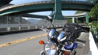 バイク高速乗り放題、来春も実施!?首都圏以外へも拡充!