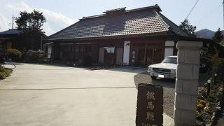 オススメ!ツーリングスポット:鐵馬厩-てつまや-(神奈川県厚木市)