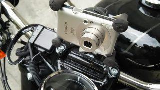 ヒントその72.ツーリングにコンパクトデジタルカメラを勧める7つの理由