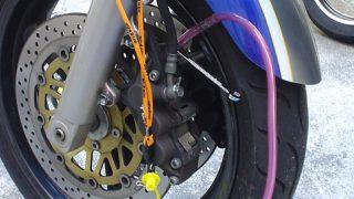 DOT4?DOT5? バイクのブレーキフルードについて学ぶ