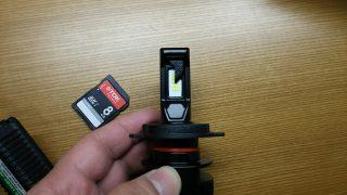 ヒントその88.ヘッドライトのLED化でバッテリー上がり対策(その2)