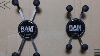 スマホのサイズ別 RAMマウントの選び方