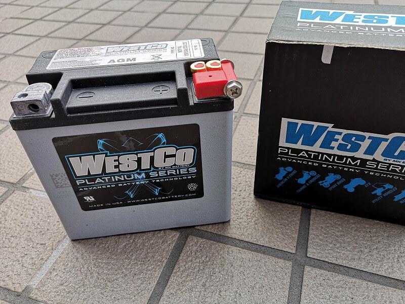 WESTCOバッテリー