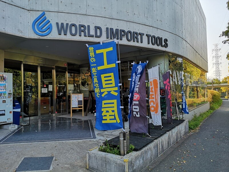 WORLD INPORT TOOLS