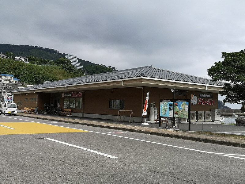 稲取漁港直売所「こらっしぇ」