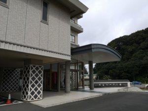 公共の宿 まつざき荘