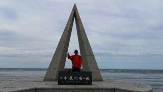 最初で最後?の北海道ツーリング(その3)