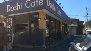 Doshi Cafe (どうしカフェ)に行きました。
